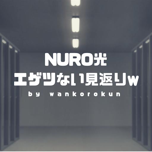 f:id:wankorokun:20180929183718p:image