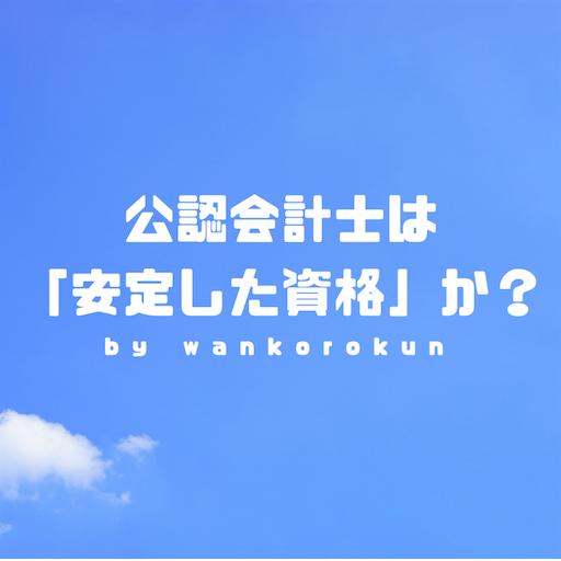 f:id:wankorokun:20181004085206p:image