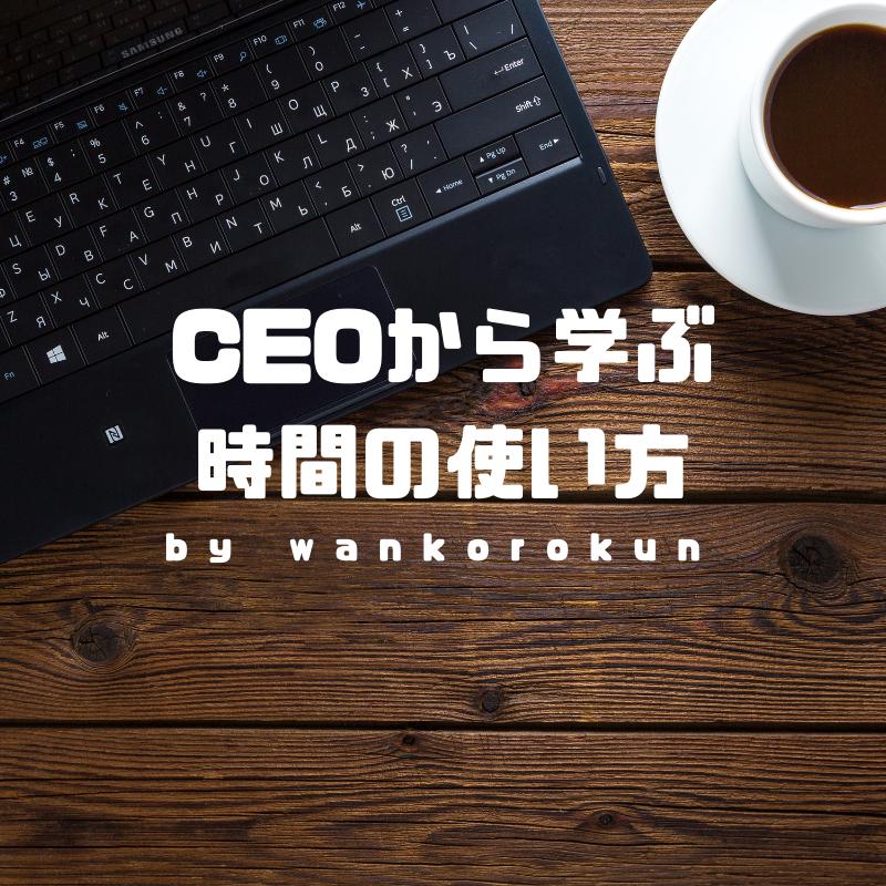f:id:wankorokun:20181021180825p:plain