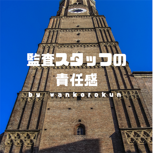 f:id:wankorokun:20181026203606p:image