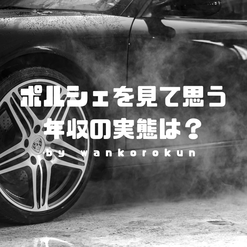f:id:wankorokun:20181027153907p:plain
