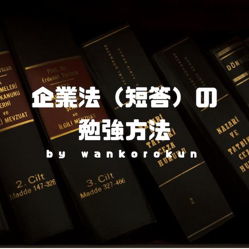 f:id:wankorokun:20181105084209p:image