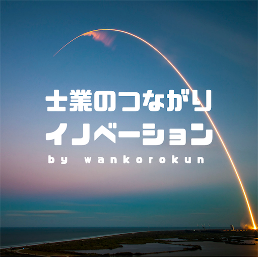 f:id:wankorokun:20181107224802p:image