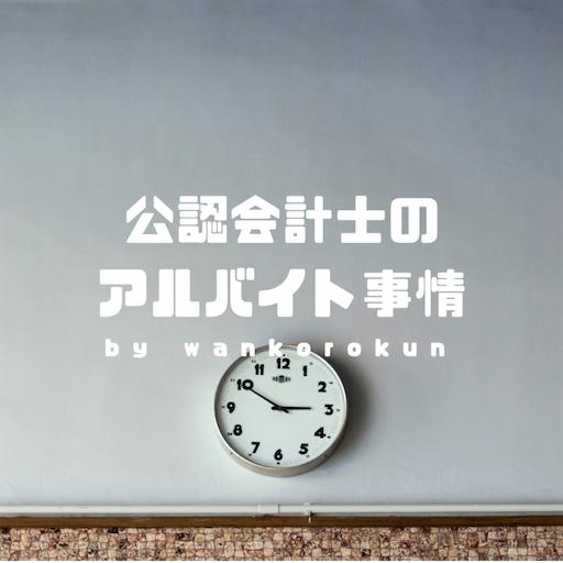 f:id:wankorokun:20181108214716p:image