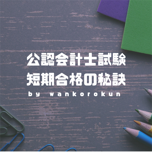 f:id:wankorokun:20181113091859p:image