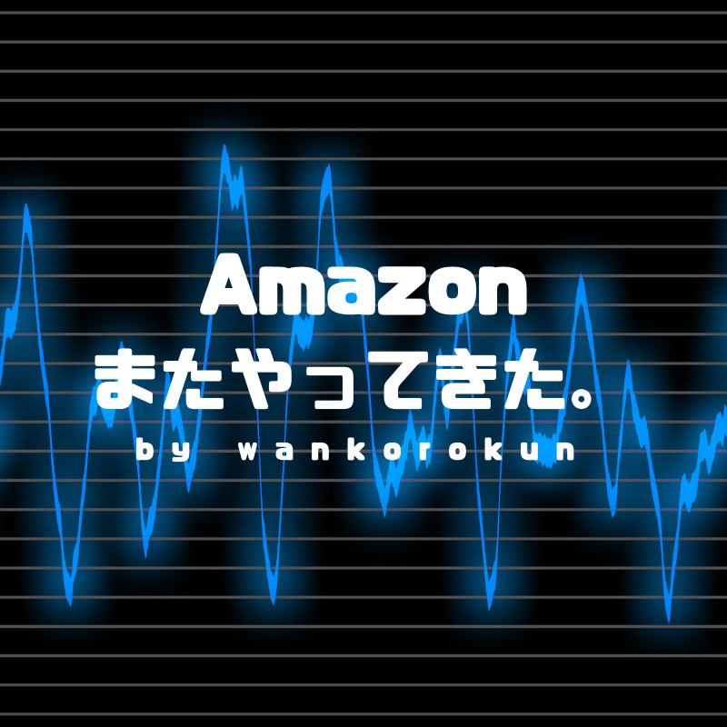 f:id:wankorokun:20181114230908p:plain