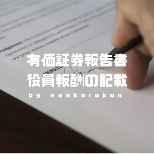 f:id:wankorokun:20181120084831p:image