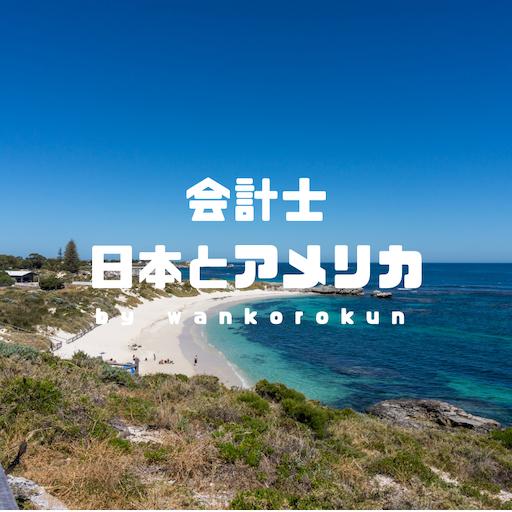 f:id:wankorokun:20181121085624p:image
