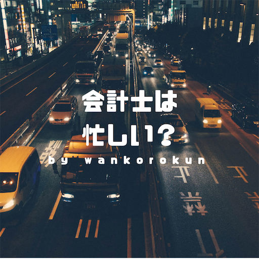f:id:wankorokun:20181122215025p:image