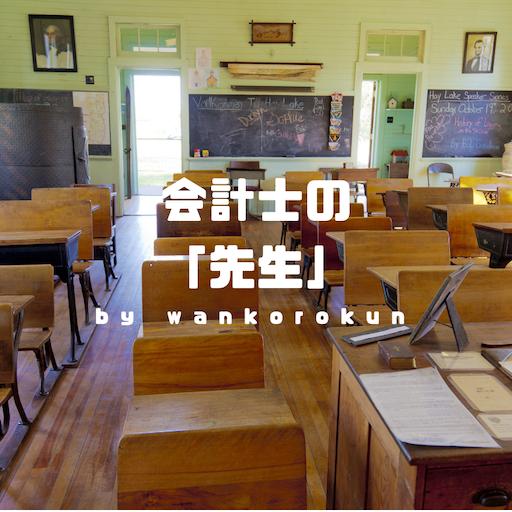 f:id:wankorokun:20181125150347p:image