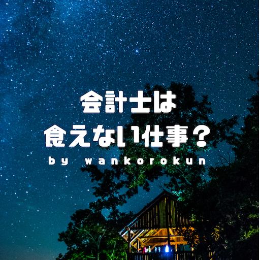 f:id:wankorokun:20181126065454p:image