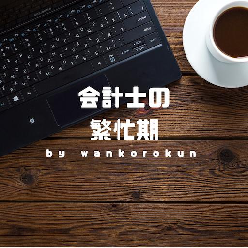f:id:wankorokun:20181129090249p:image