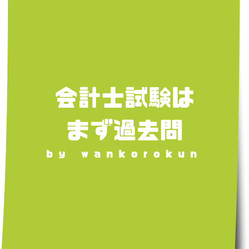 f:id:wankorokun:20181203085138p:image