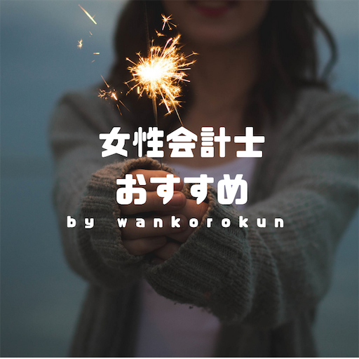 f:id:wankorokun:20181204200532p:image