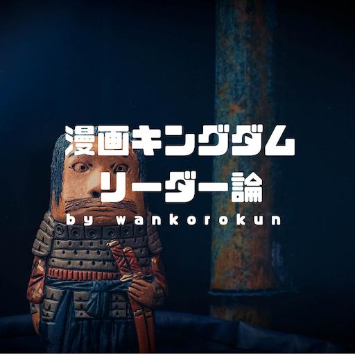 f:id:wankorokun:20181206083156p:image