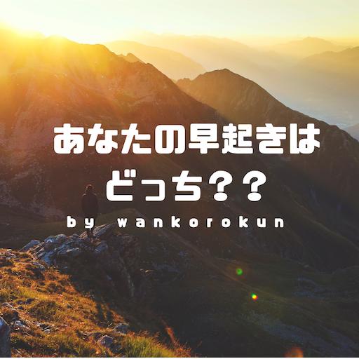 f:id:wankorokun:20181214054814p:image