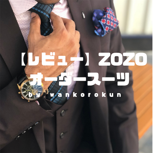 f:id:wankorokun:20181226135843p:image