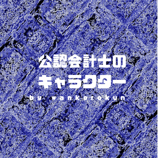 f:id:wankorokun:20181229173616p:image