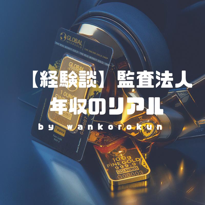 f:id:wankorokun:20190102223231p:plain