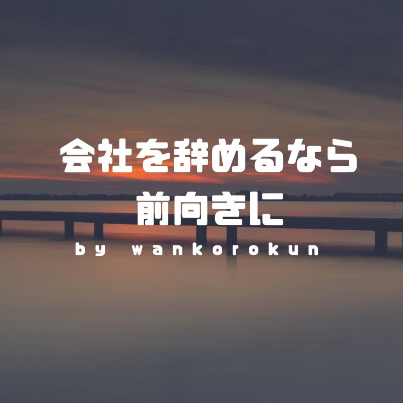 f:id:wankorokun:20190112223237p:plain