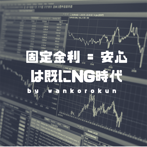 f:id:wankorokun:20190118085442p:image
