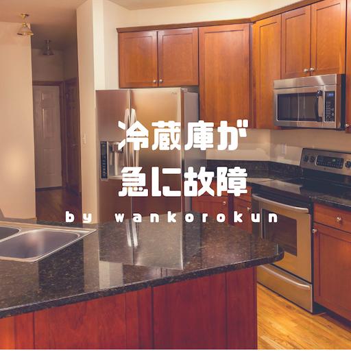 f:id:wankorokun:20190130213656p:image