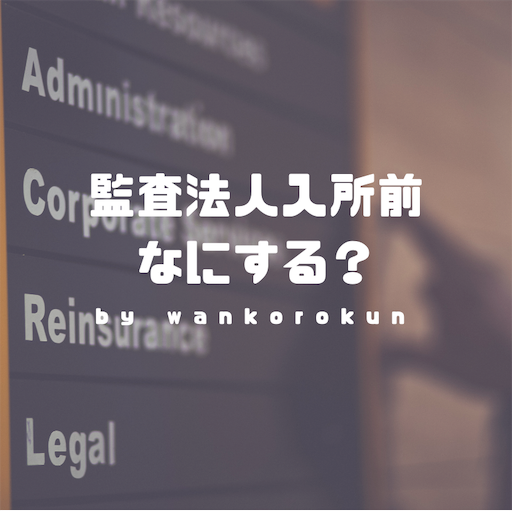 f:id:wankorokun:20190207082315p:image