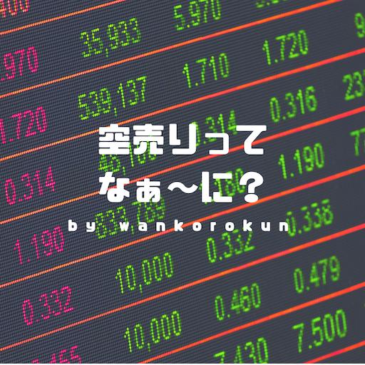 f:id:wankorokun:20190218225705p:image
