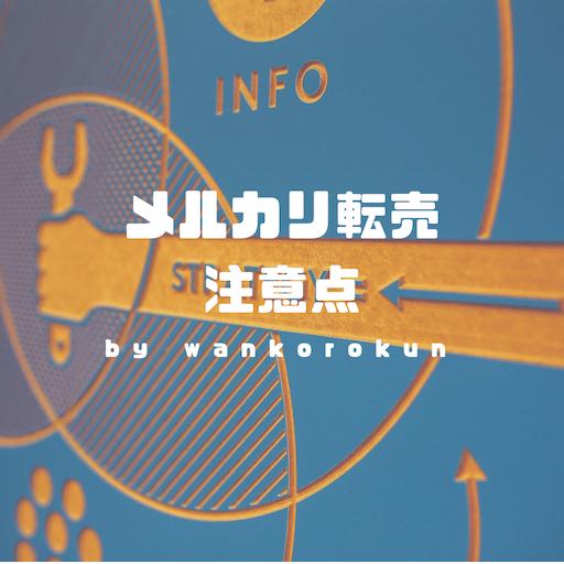 f:id:wankorokun:20190227185917p:image