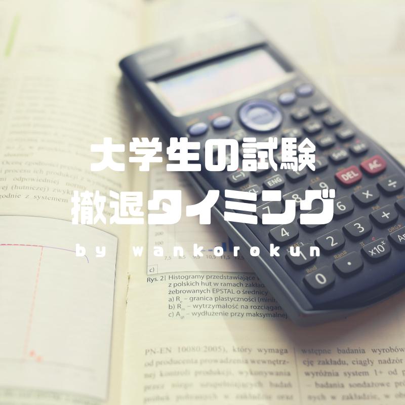 f:id:wankorokun:20190303140847p:plain