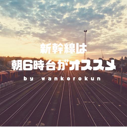 f:id:wankorokun:20190318212955p:image