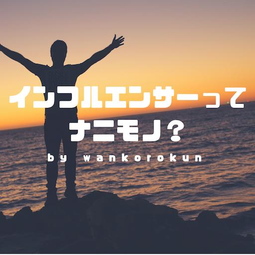 f:id:wankorokun:20190319224737p:image