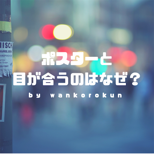 f:id:wankorokun:20190327084948p:image
