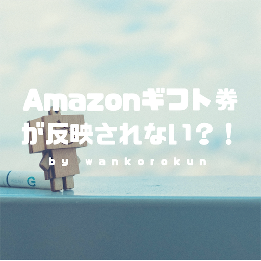 f:id:wankorokun:20190403203903p:image