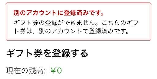 f:id:wankorokun:20190404090003j:image
