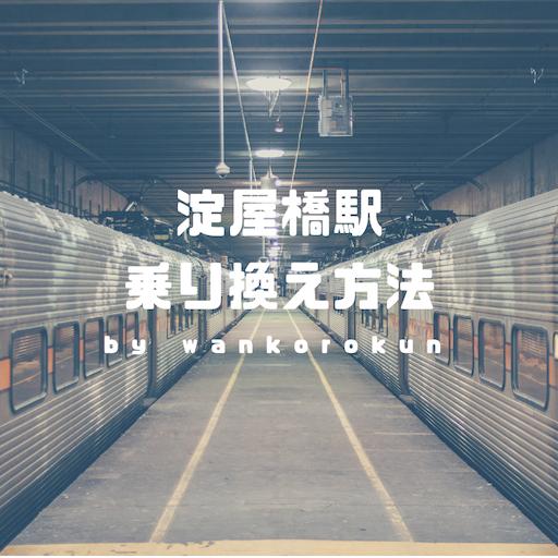 f:id:wankorokun:20190406190756p:image