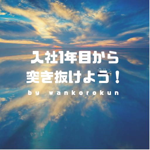 f:id:wankorokun:20190415072650p:image
