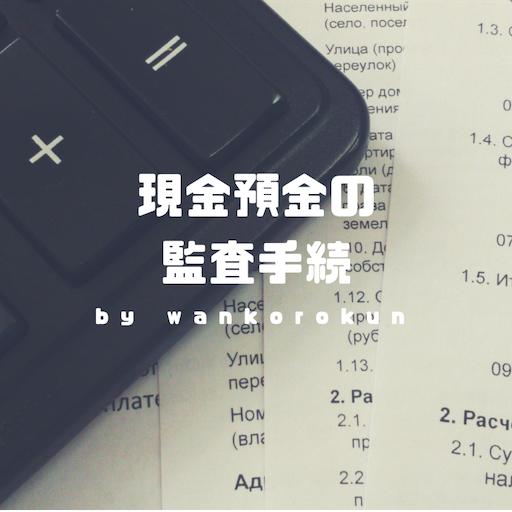 f:id:wankorokun:20190419203150p:image