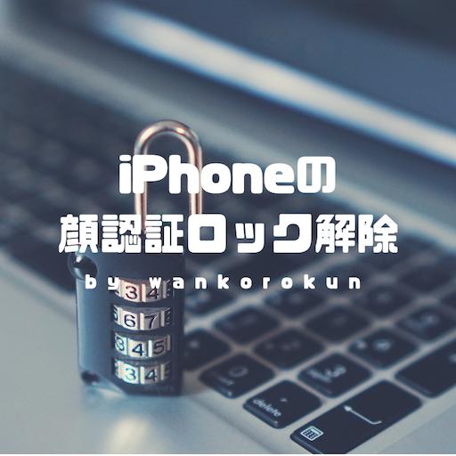 f:id:wankorokun:20190422064623p:image
