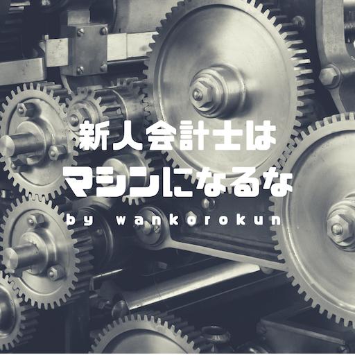 f:id:wankorokun:20190505102717p:image