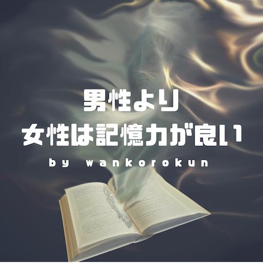 f:id:wankorokun:20190508084438p:image