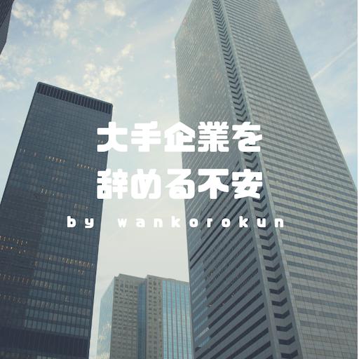 f:id:wankorokun:20190513232538p:image