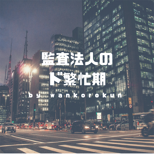 f:id:wankorokun:20190523084818p:image