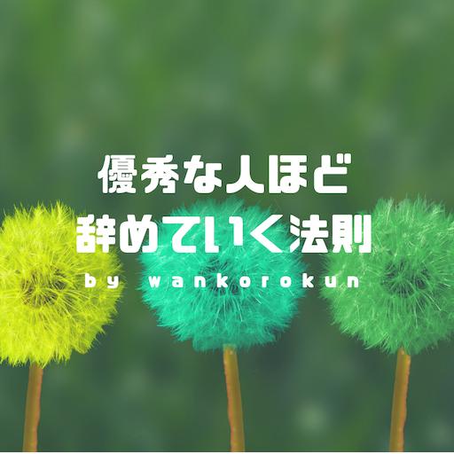 f:id:wankorokun:20190804152403p:image