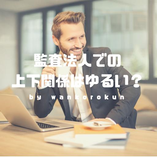 f:id:wankorokun:20190815135113p:image