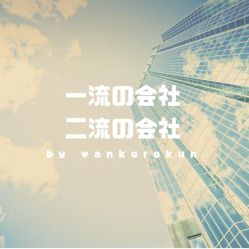 f:id:wankorokun:20190831180109p:image