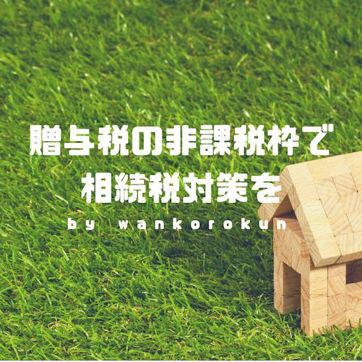f:id:wankorokun:20190923212900p:image
