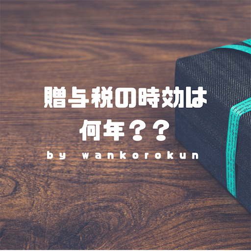 f:id:wankorokun:20190927230908p:image