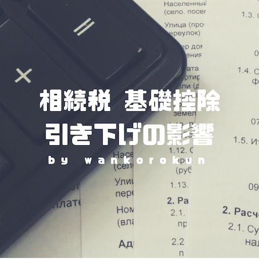f:id:wankorokun:20190929174825p:image