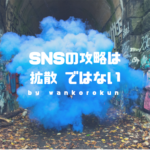 f:id:wankorokun:20191004232547p:image
